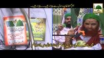 Package - Ham Gustakhan-e-Rasool Say Bezar Hain Bezar Hain - YouTube