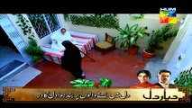 Sartaj Mera Tu Raaj Mera Episode 18 on Hum Tv in High Quality 24th March 2015 - www.dramaserialpk.blogspot.com,