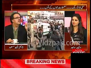 Why Rangers went Nine Zero today ?? Dr.Shahid Masood tells inside story