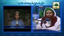 Namaz Ki Haalat Main Bar Bar Paseena Pochna Kesa - Madani Muzakra 866 - Maulana Ilyas Qadri - 14 February 2015