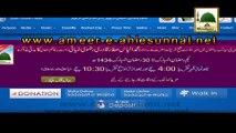 Internet Radio - Madani Muzakra 873 - Maulana Ilyas Qadri - 7 March 2015