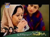 Mamta Full Episode 6  on Ary Digital - 25th March 2015 Ary Digital Drama