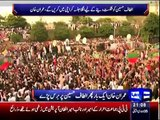 Daily News Bulletin - 25th March 2015 9PM News Bulletin 25-March-2015