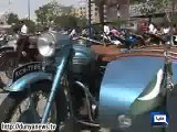 Dunya News _ Karachi holds classic and modern motorbikes, heavy bikes show