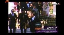 مستند به روايت دربار - قسمت پنجم - 15 بهمن 93
