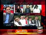 Off The Record With Kashif Abbasi - 25th March 2015 On Ary News (25 Mar 2015) Kashif Abbasi [25-March-2015]