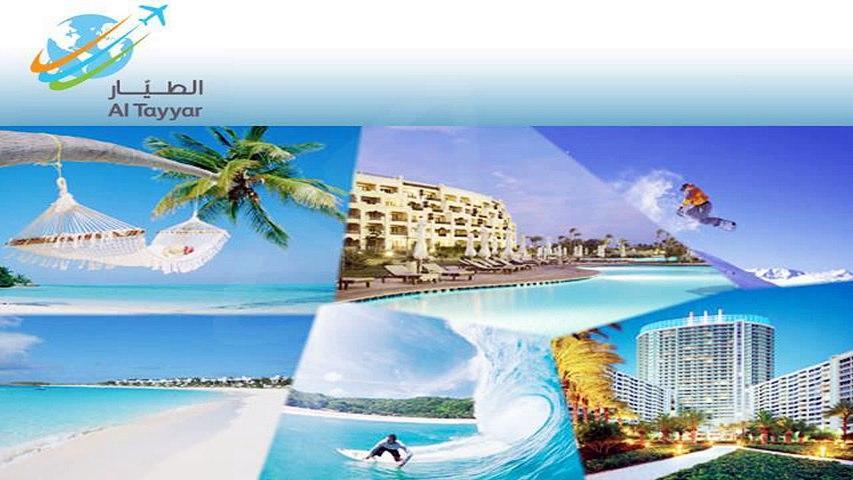 Travel Portal Development, Travel Booking software, Travel Agency Software | Godialy.com