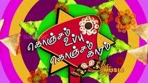 Konjam Uppu Konjam Kaaram- 2 - Dt 09-02-14