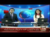 ARY News Headlines 1PM 26th March 2015