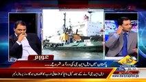 Awaam (Pakistan Mein NLG Ki Daramad Shuru…) – 26th March 2015