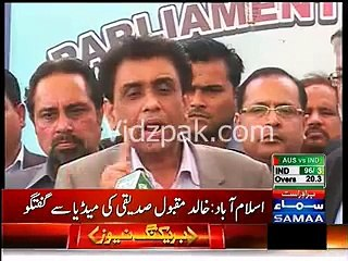 Imran Khan ! we will not tolerate your language against Altaf Hussain anymore , PTI candidate's bail will be forfeited in NA-246 by election :- MQM Khalid Maqbool