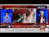 Arif Hameed Bhatti Ki Tamam Political Parties Aur MQM Ko Dhamki - Media Ke Khilaf Protest Band karen Warna