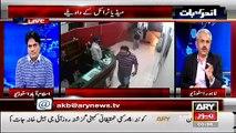 Arif Hameed Bhatti Ki Tamam Political Parties Ko Dhamki–Media Ke Khilaf Protest Band karen Warna..
