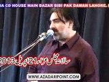 Zakir Manawar Abbas Gadiri 21 April 2013 Imamia Colony Lahore