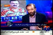 GEO Aaj Shahzaib Khanzada Kay Sath with MQM Dr Farooq Sattar (25 March 2015)