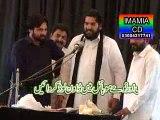 Zakir Ijaz Hussain Jhandvi 21 April 2013 Imamia Colony Lahore