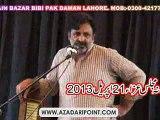 Zakir IZhar  Sherazi 21 April 2013 Imamia Colony Lahore
