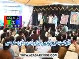 Zakir Mushtaq Hussain Shah 21 April 2013 Imamia Colony Lahore