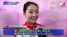 ジジュン・リ Zijun Li - 2015 Worlds SP