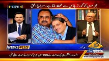 Police Can Arrest MQM Leaders On Aamir Khan Statement Without Any Warrants:- Chief Justice Saeeduzzaman Siddiqui