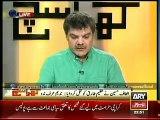 Arrested MQM Terrorist NADEEM Aka NADDO Told MQM Chief Altaf Hussain is Behind Terrorism, Killings in Karachi