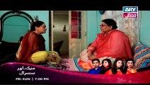 Rishtey Episode 198 On Ary Zindagi in High Quality 26th March 2015