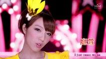 PopU Lady : Ma Ma Song Wo Yi Ge Ji Ta