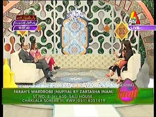 Morning With Farah – 26th March 2015 p5