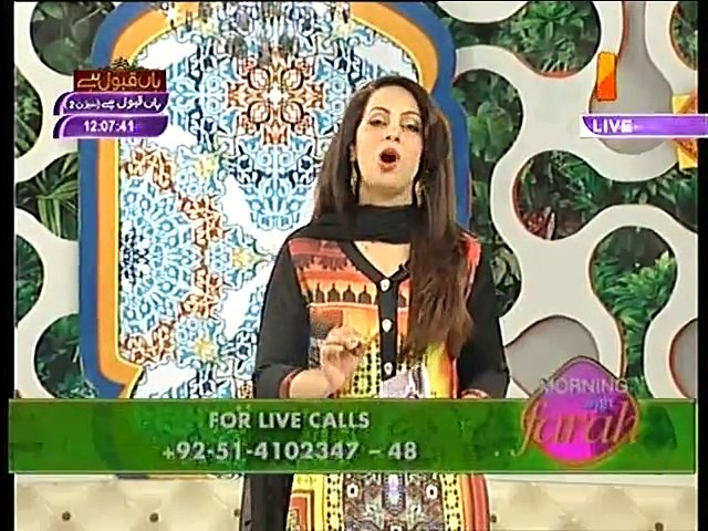 Morning With Farah – 26th March 2015 p1