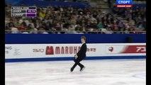 WC2015 Pavel IGNATENKO SP