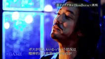 Bloodborne - Kaneko Nobuaki Video #6