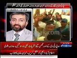 Imran Khan has accepted that PTI attacked PTV during sit-in - MQM Farooq Sattar