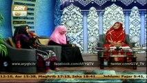 Khula Hai Sabhi Kay Liye By Seema Salahuddin