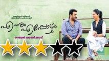 Ennum Eppozhum' Movie Review | Mohanlal | Manju Warrier