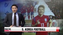 S. Korea and Uzbekistan face off in Daejeon