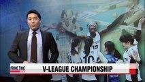 V-League: Korea Expressway vs. IBK