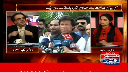 Live With Dr Shahid Masood - 27th March 2015