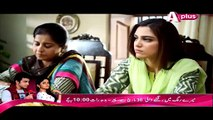 Mera Naam Yousuf Hai Episode 4 on Aplus in High Quality 27th March 2015