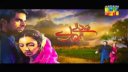 Sadqay Tumhare Episode 25 Full Hum TV Drama 27 March 2015 Full Episode