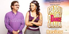 Pappu Cant Dance Saala 2011- Bollywood Comedy Movies - Neha Dhupia
