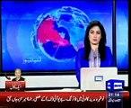 MQM seeks treason charges against Imran Khan