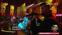 韩红《天路》-《我是歌手 3》第13期单曲纯享 I Am A Singer 3 EP13 Song: Han Hong Performance【湖南卫视官方版】