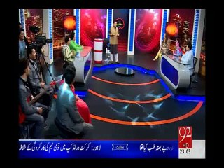Hadd-E- Adab 26th March 2015