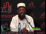 The Strategic Role of Dreams and Visions In Islam By Sheikh Imran Hosein - part 2