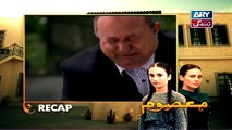 Masoom Episode 90 on ARY Zindagi in High Quality 27th March 2015