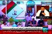 Part 1: MQM Quaid Altaf Hussain Address at Ninezero on 28th March 2015