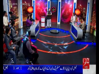 Had e Adab 27th March 2015