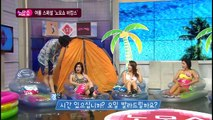 KOREA GIRL 18  Show 지상렬쇼 노모쇼 바캉스1편 Girl Bikini 노모쇼 2014