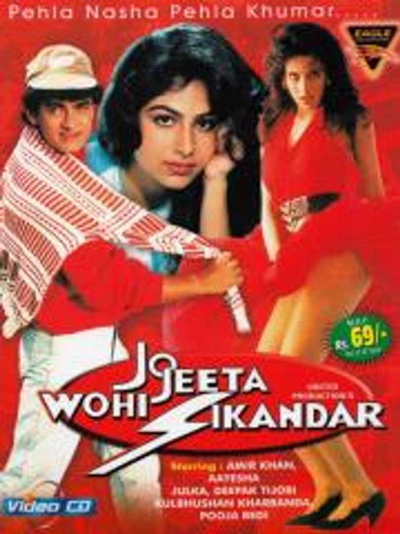JO JEETA WOHI SIKANDAR 1992-Aamir Khan-Collection-by Bollywood Classic Collection