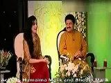 Actress Humaima Malik and Shoaib Akhtar Highly Praising Imran Khan